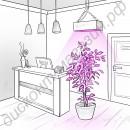 """Лампа мультиспектральная светодиодная """"Альхена"""" 110 Вт для выращивания цветов и рассады"""