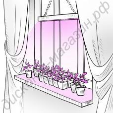 """Мини фитосветильник для парников, досветки растений и выращивания рассады """"Маркаб"""""""