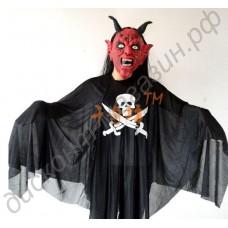 Маска дьявола латексная