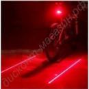 Задний велосипедный фонарь со светодиодами и двумя лазерами