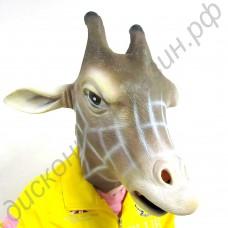 Маска жирафа латексная