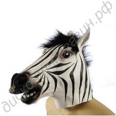 Маска зебры латексная