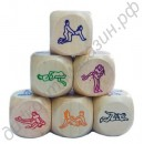 Кубики (игральные кости) для взрослых