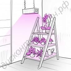 """Светильник для растений в оранжереях """"Зосма"""" 63Вт, гарантийное обслуживание - 1 год"""