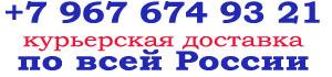 Дисконт-магазин. Фитолампы и фитосветильники с курьерской доставкой по всей России.